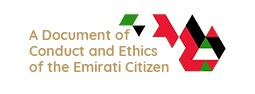 A document of Conduct and Ethics of the Emirati Citizen