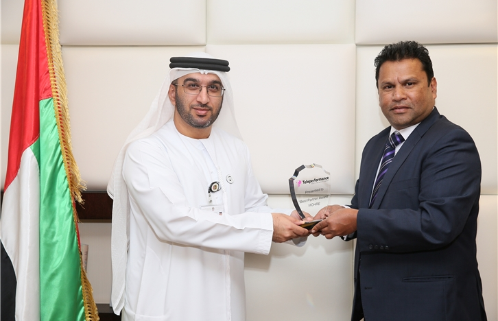 Human Resources & Emiratization receives international award for call centers and customer service
