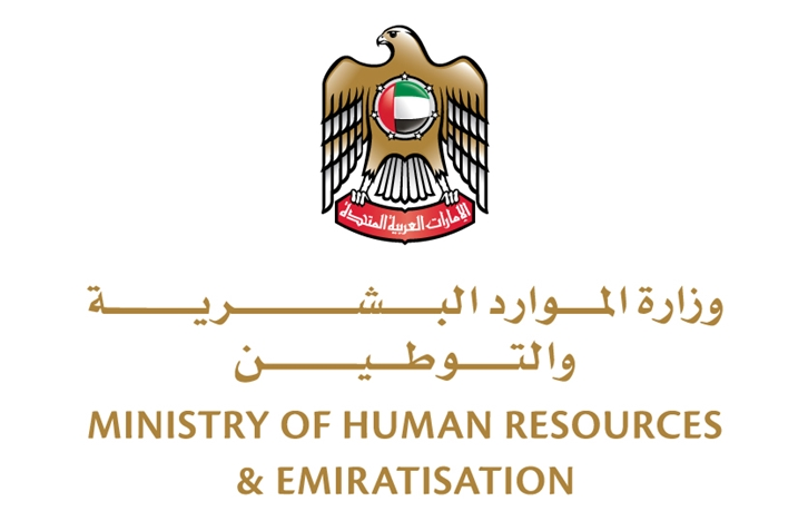 Human Resources & Emiratization urges establishments to take necessary precautions to guarantee workers' safety during fog, rain