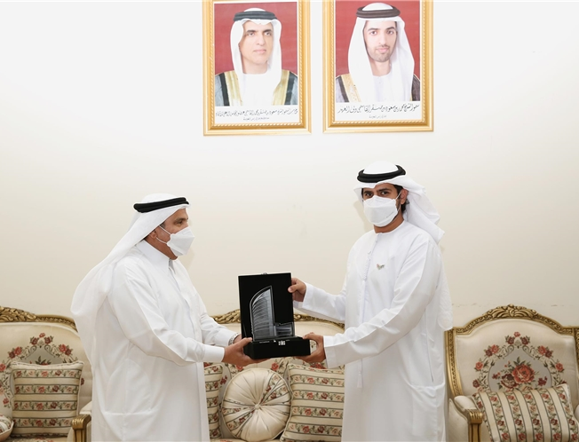Fifth meeting 800600, Ras Al Khaimkah Chamber of Commerce and Industry, September 2020