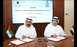 MoU to improve labour realted standards in the city of Sharjah