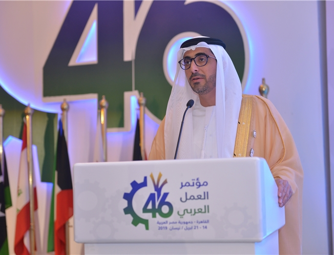 Tolerance, dialogue and respect for diversity are key pillars of UAE labor relations: Al Hameli  Statement is part of Al Hameli's speech to Arab Labor Conference in Cairo