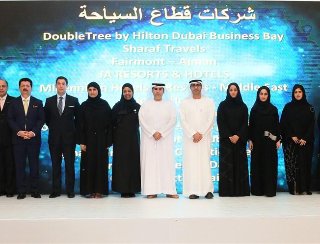 News   Media Center   Ministry of Human Resources & Emiratisation