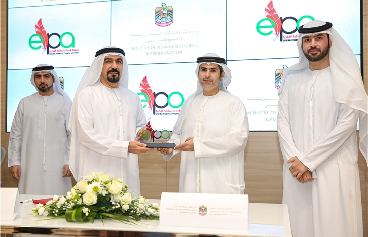 MOHRE honors winners of UAE Innovation Month competitions