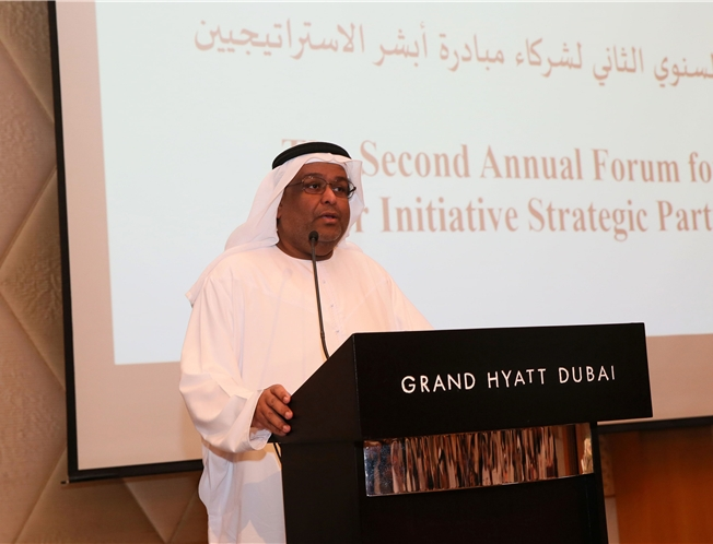 Second annual forum for the initiative strategic partners