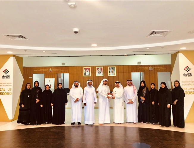 Human Resources & Emiratization showcases Tawasul to Ministry of Education delegation