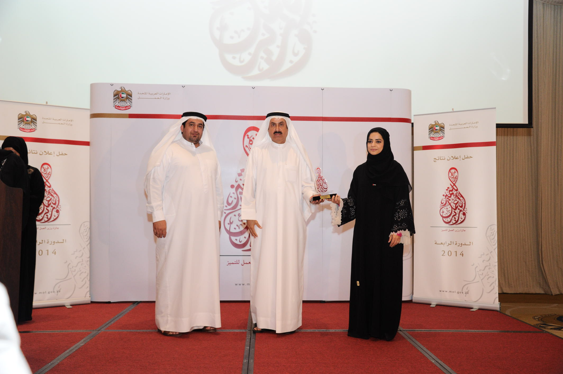 Obtain the award for Human Resources Minister  and settlement operations