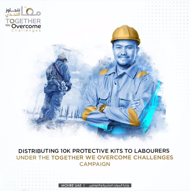 "As part of the activities and events conducted under the ""Together We Overcome Challenges"" campaign launched by the Ministry of Human Resources and Emiratisation to fight the #Covid19 pandemic, the ministry's inspection teams distributed 10K protective bundles at labour camps and construction sites across the UAE. The kits include key safety requirements like face masks, sanitisers, in addition to awareness-raising leaflets for labourers."