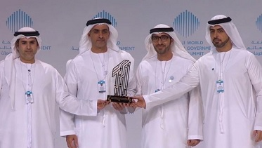 The Ministry was awarded of best M-Government Service Award / Enabling Business