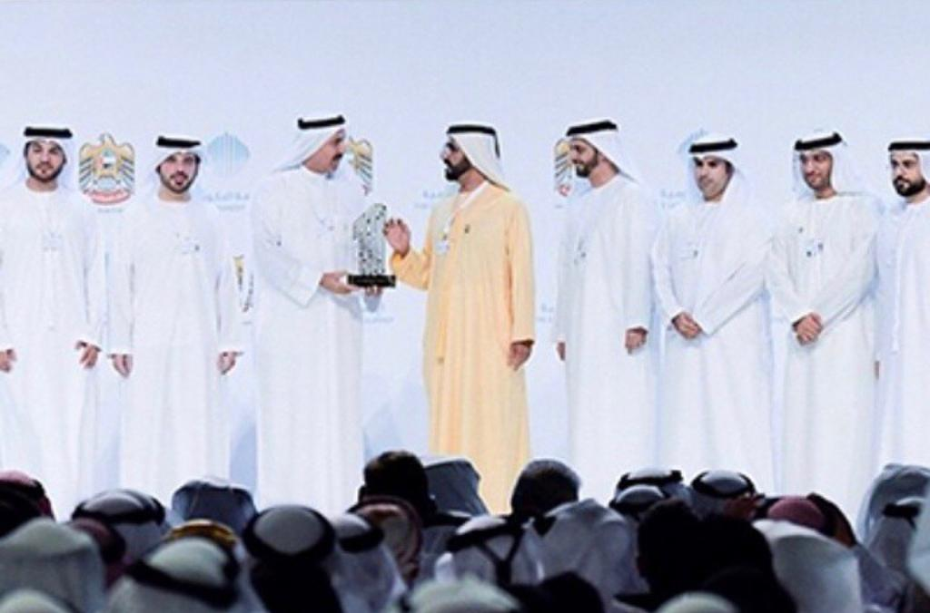 Obtained the Mohammed bin Rashid Award for Government Performance in Smart Government